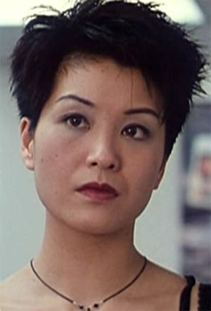Christine Ng is
