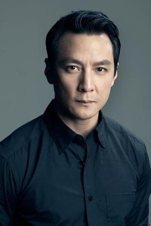 Daniel Wu isXiang Yu