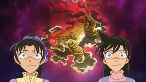 Conan and Heiji's Nue Legend (Roar)
