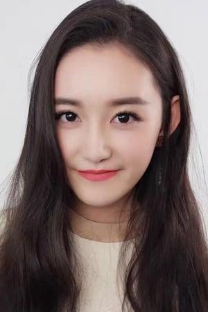 Jiang Yiyi isXiao Hong Guo