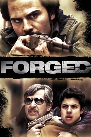 Forged-Margo Martindale