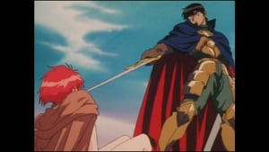 Record Of Lodoss War: Chronicles Of The Heroic Knight: Temporada 1 Episodio 1