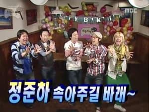 Jeong Jun-ha Birthday Hidden Camera / Hyeong-don, Let's Move!: Part 1