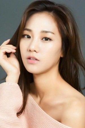 Han Ji-eun is