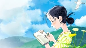 Japanese movie from 2016: In This Corner of the World
