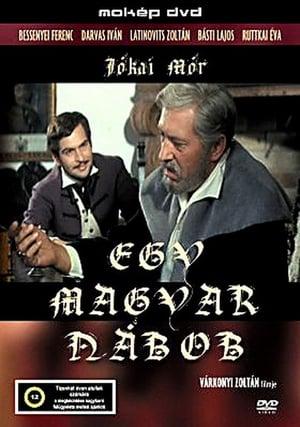 Capa do filme Egy magyar nábob