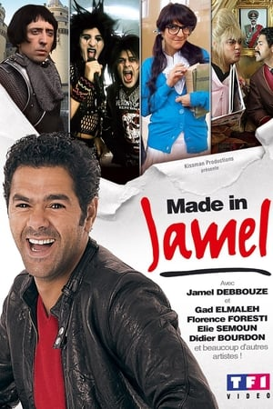 Made in Jamel-Azwaad Movie Database