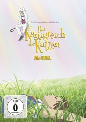Das Königreich der Katzen Film
