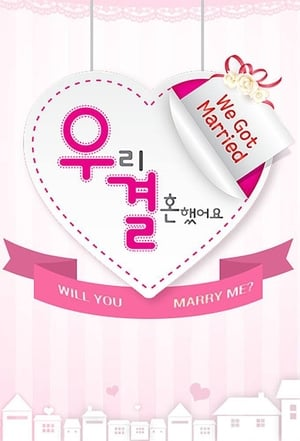 We Got Married Watch online stream