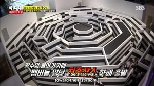 Watch S1E270 - Running Man Online
