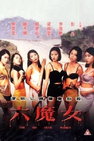 The Six Devil Women