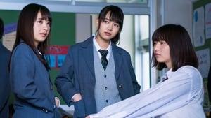 電影少女 -VIDEO GIRL MAI 2019-