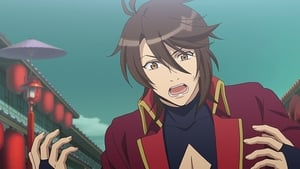 Bakumatsu: Crisis Season 1 Episode 2