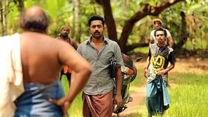 Malayalam movie from 2017: Thrissivaperoor Kliptham