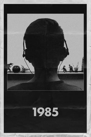 1985 streaming