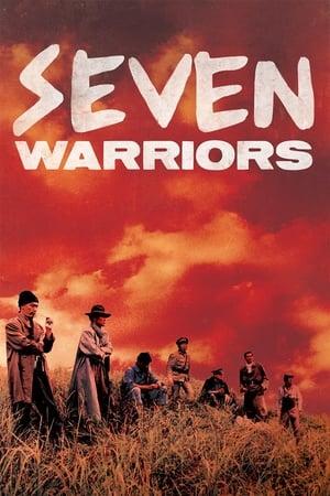 Seven Warriors (1989)