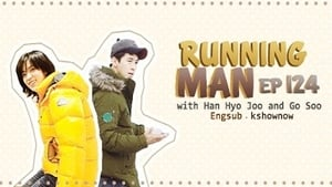 Running Man Season 1 : The Man Who Became A King
