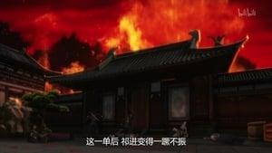 Xia Gan Yi Dan Shen Jianxin: 1×9