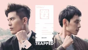 HIStory3: Trapped: 1×9