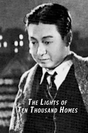 The Lights of Ten Thousand Homes