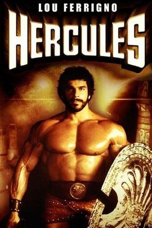 Hercules Dublado