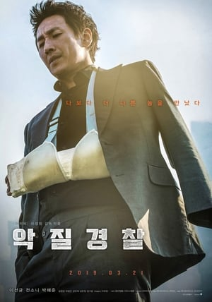 Jo Pil-ho – O Despertar da Ira Torrent, Download, movie, filme, poster