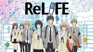 مشاهدة مسلسل ReLIFE: Kanketsu-hen مترجم أون لاين بجودة عالية