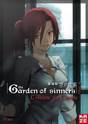 Garden Of Sinners Stream