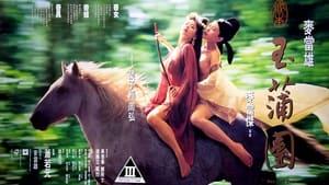 Sex.Und.Zen.1991.GERMAN.DL.1080P.BLURAY.X264-WATCHABLE