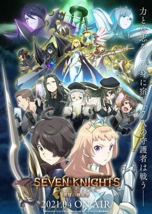 Seven Knights Revolution: Hero Successor