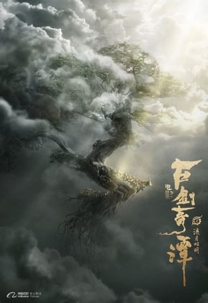 Legend Of The Ancient Sword 2018 Download Full Movie Watch