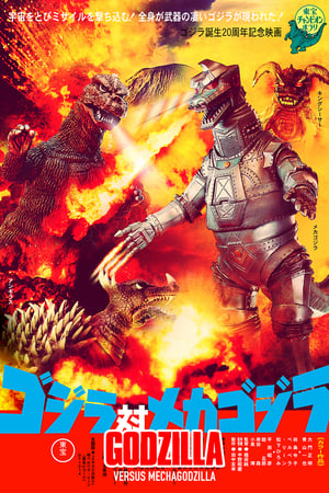 Godzilla vs. Mechagodzilla streaming
