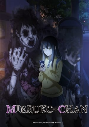 Image Mieruko-chan
