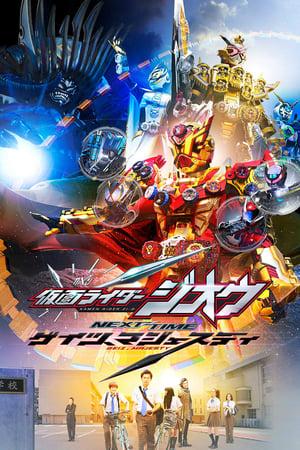 poster Kamen Rider Zi-O NEXT TIME: Geiz, Majesty