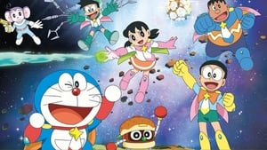 Doraemon The Movie โดราเอมอน ตอน โนบิตะผู้กล้าแห่งอวกาศ