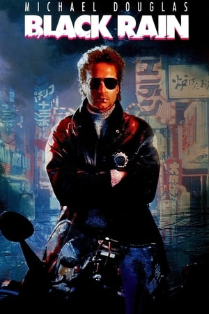 Black Rain (1989) is one of the best movies like Rashomon (1950)
