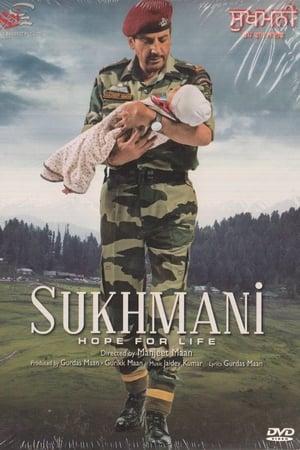 Watch Sukhmani Online