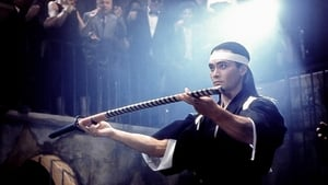 American Samurai 1992