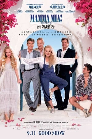 watch mamma mia 2008 full movie online free playmovie4k