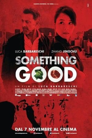 Something Good: The Mercury Factor