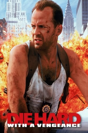 Die Hard: With a Vengeance-Azwaad Movie Database