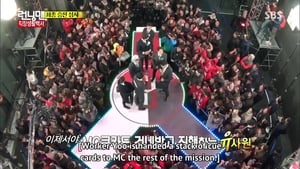 Watch S1E223 - Running Man Online