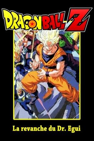Dragon Ball Z - Le Plan d'anéantissement des Saiyans
