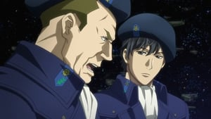 The Legend of the Galactic Heroes: The New Thesis – Encounter: 1×2