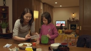 Japanese movie from 2011: Kaasan Mom's Life