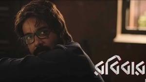 Robibaar 2019 Bengali 1080p -720p Zee5 WEB-DL 1.37GB – 624MB Download & Watch Online