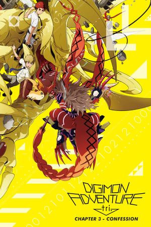 Digimon Adventure Tri. – Chapter 3: Confession (2016)