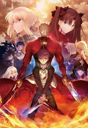 Fate/Stay Night [Unlimited Blade Works]: 2 Temporadai