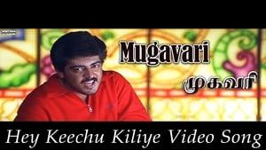 முகவரி (2000)