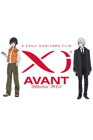 Xi AVANT - クロッシィ・アバン